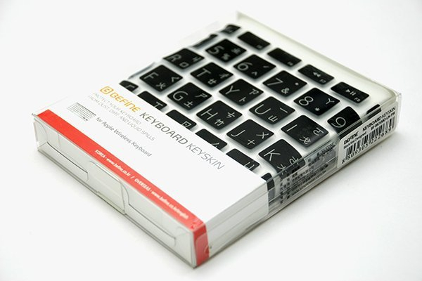 Keyboard Keyskin For Apple Wireless 鍵盤保護膜